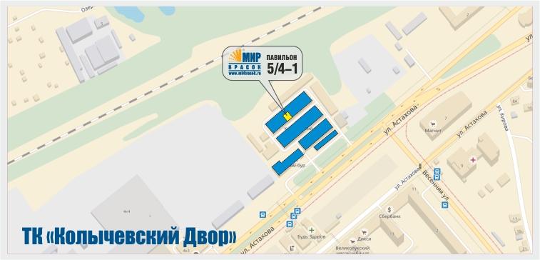 схема Колычевский Двор