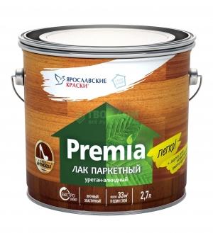 Эмаль для пола premia ярославские краски полиуретановый клей в тюбиках для обуви купить в одессе