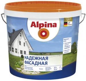 Alpina / Альпина Надежная Фасадная краска ослепительно белая
