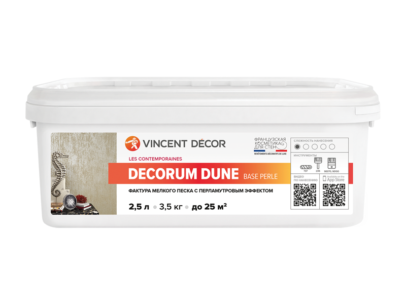 Vincent decor decorum dune perle for Decor and decorum