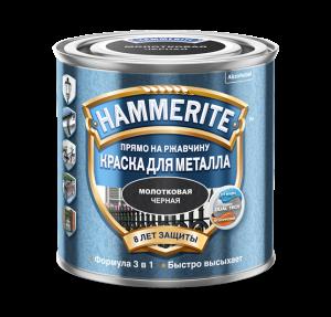 HAMMERITE HAMMERED