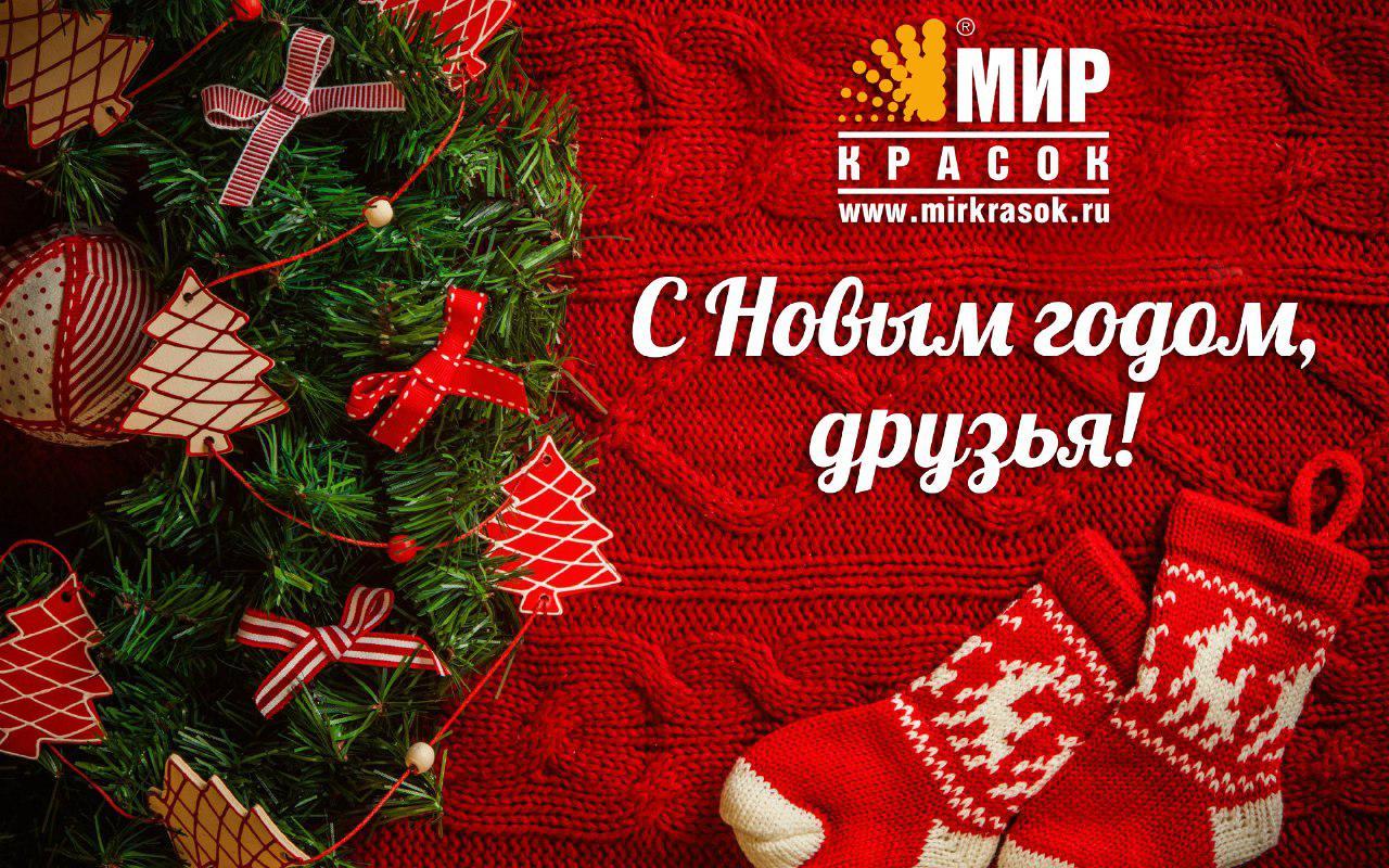 Новогодний праздник в москве 2016