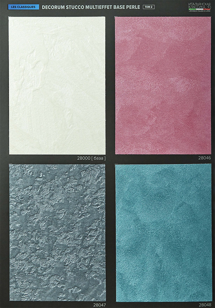 Decorum Stucco multieffet base Perle_2-5.jpg