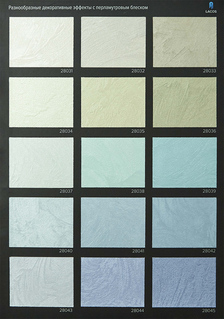Decorum Stucco multieffet base Perle_2-4.jpg