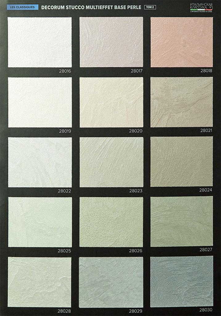 Decorum Stucco multieffet base Perle_2-3.jpg